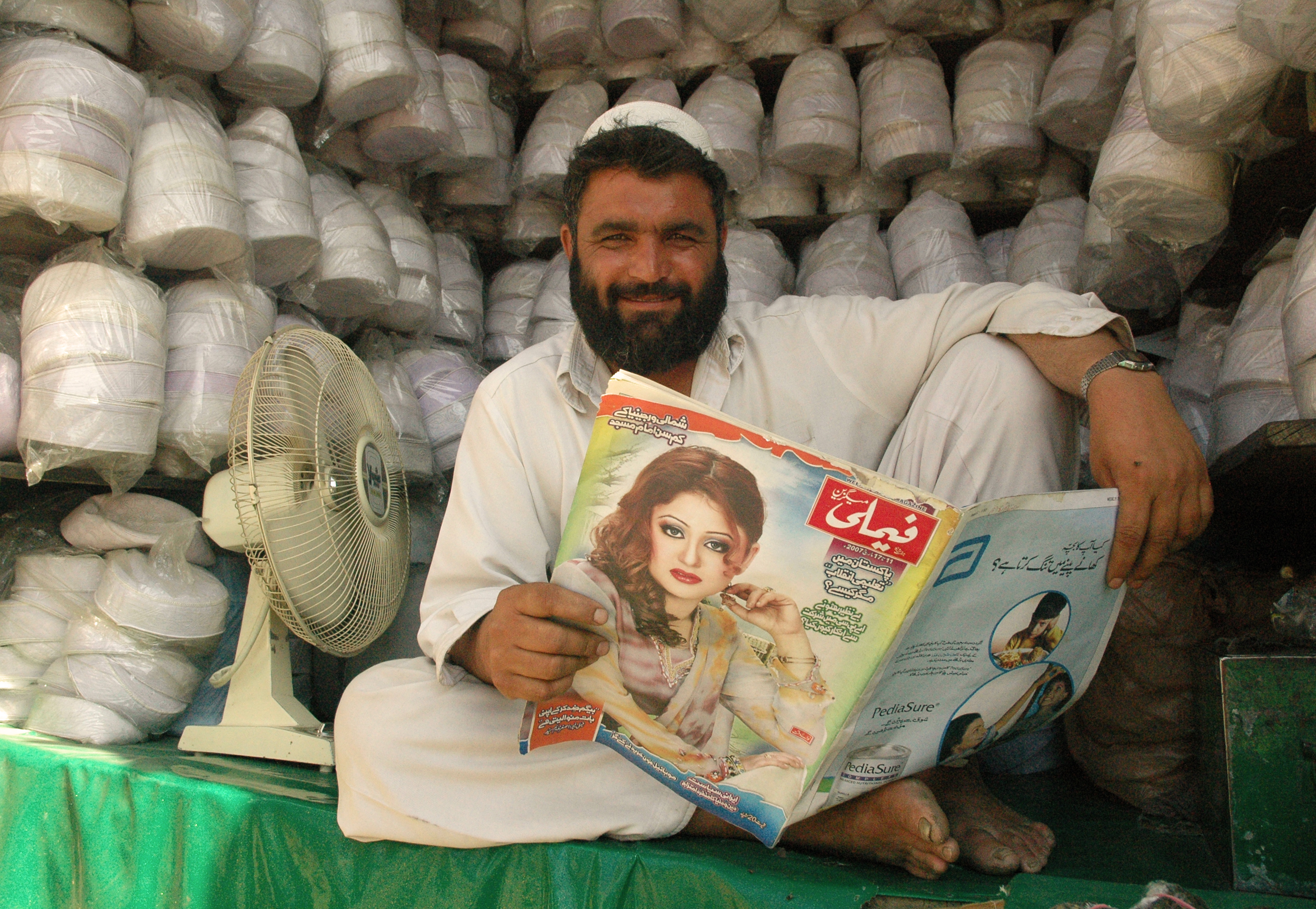 Local merchant, Pakistan